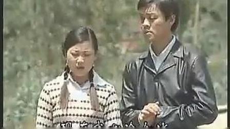 云南山歌剧爱需要等待黄江陈芬