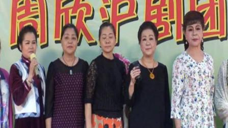 《芦荡火种》- 芦苇疗养院(全体女演员)
