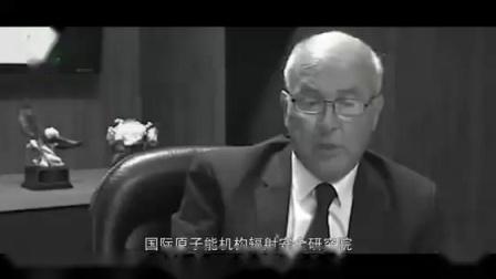 放射性致癌物质  全国中医药卫生人才专业技能委员会