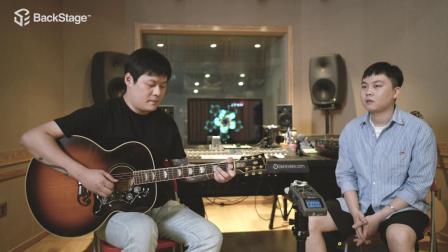 【BackStage】黄凯&何康Cover范晓萱《氧气》