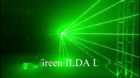 5W Green ILDA laser Lanling