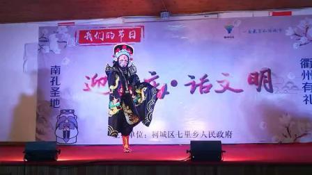衢州张京老师,变脸+喷火