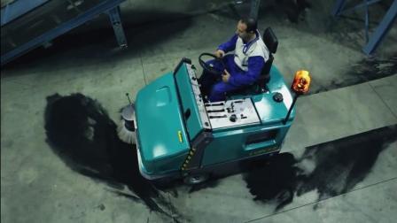 (EUREKA)MAGNUM乘坐式车间清扫机