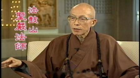 Master Sheng-yen (GDD-1151) DVD