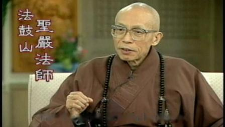 Addresing the wave of suicides: the Buddhist perspective(GDD-1156)