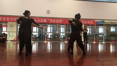 冬冬水兵舞《四步造型·二套》训练营练习中18.10.2