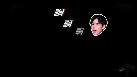 我在20180922期 : 李易峰选人排众议  郭艾伦暴虐训球员截了一段小视频