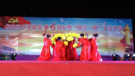 祝福祖国歌舞