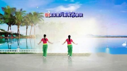 九真广场舞原创《拥抱你离去》附背面编舞:秀秀