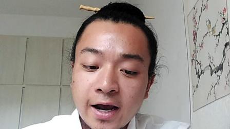 道教全真十方韵教学~~~开坛符