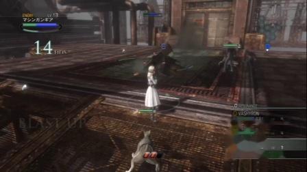 PS3被埋没的神作「永恒终焉」剧情翻译掉线实况第一章