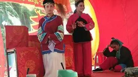 湖南邵阳花鼓戏片段三