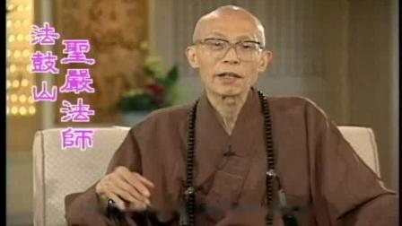 Master Sheng-yen (GDD-1178) DVD