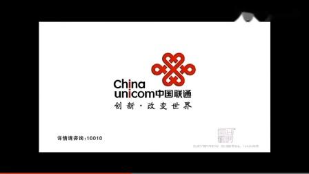 中国联通1.5倍(1994-至今)
