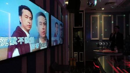 粤语歌《找不到籍口》华哥演译