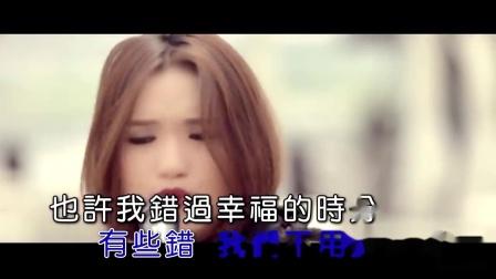 抖音音乐的原曲---庄心妍_ 再見只是陌生人