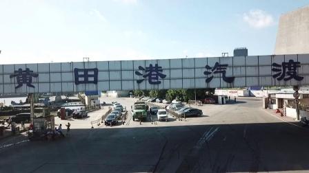 江阴黄田港