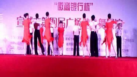 水阳追梦舞蹈队展演作品-水兵舞  八仙过海