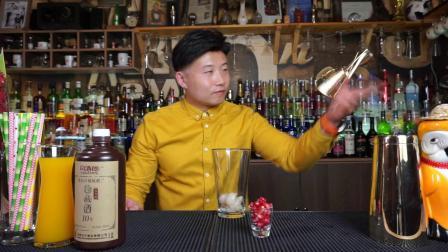 国酒品质 高端白酒司酒郎中式鸡尾酒—爆裂鸟