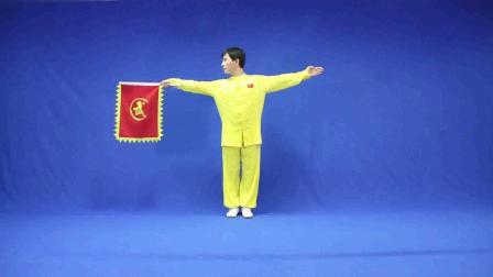 少儿武术比赛大班【武旗】示范
