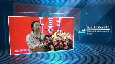 中国医学装备协会医用洁净装备工程分会宣传视频3分钟