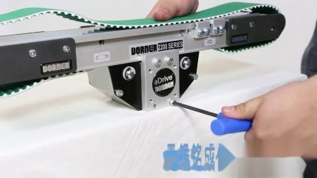 输送机输送带拆卸组装介绍 铭成供