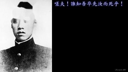 與妻訣別書_林覺民 (新版)