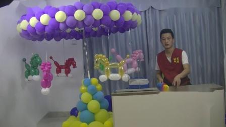气球旋转木马、旋转风车、旋转摩天轮制作视频教程4