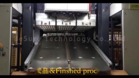 必硕科技——纸浆模塑设备全自动高档工业包装生产线