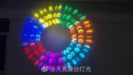 260W摇头光束灯,双棱镜叠加+棱镜旋转+图案抖动+七彩效果。
