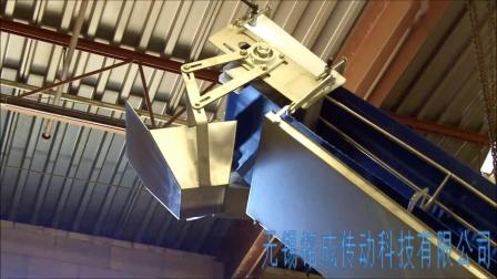 蓝色PVC挡板输送带 大倾角物料输送带 厂家定制