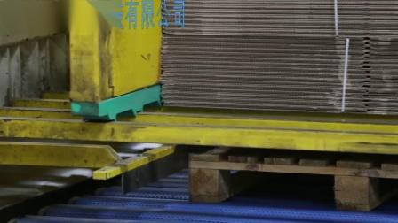 全自动化机械生产制造输送 纸箱印刷专用输送带