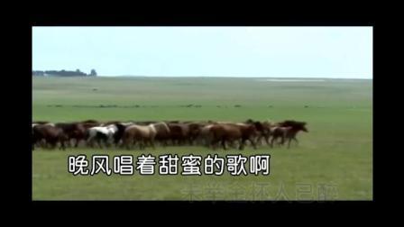 爱剪辑-草原夜色美 建立洞箫演奏F5