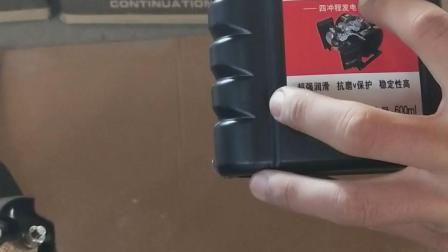 重庆驰威增程器机油加注注意事项