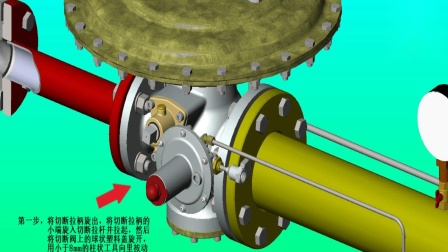 T25-50-80-100调压器通气操作说明
