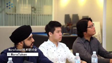 CDF技术研讨会