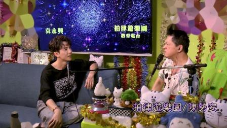《拍律遊樂園》節目預告 -陳勢安