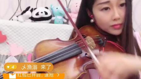棉花熙小提琴《在银色的月光下》