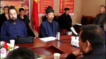 2018天水市秦州区道协学习培训会