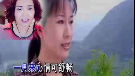 豫剧【红剪花】暖儿啊何时才能回家乡.念念-学唱