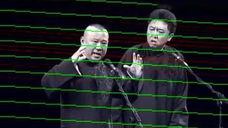 我在郭德纲于谦相声《白事会》德云社十五周年截取了一段小视频