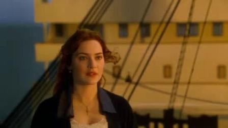 我在泰坦尼克号截了一段小视频