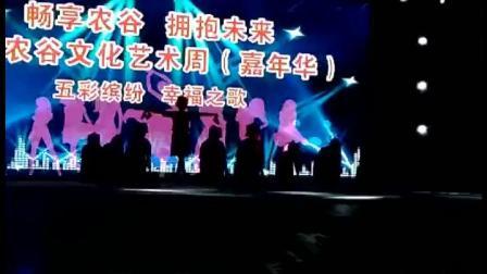 太谷站  跳舞视频