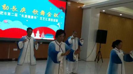 """参加合肥市第二届""""长庚医院健康杯""""选拨赛!"""