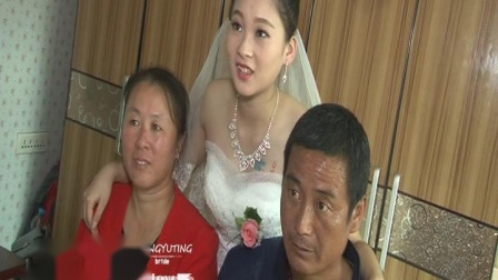 马永文与王宇廷结婚录像一