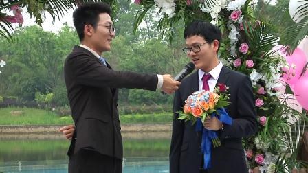 婚礼流程_clip(1)