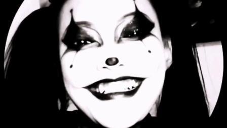 小丑女仿妆