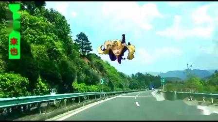 特效视频-飞行的孙悟空