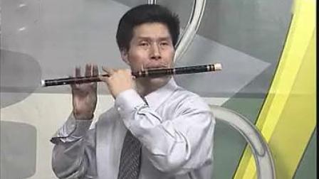 张维良笛子基础教程29_标清