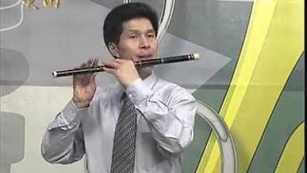 张维良笛子基础教程31_标清